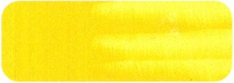 5-11 Amarillo cadmio limón