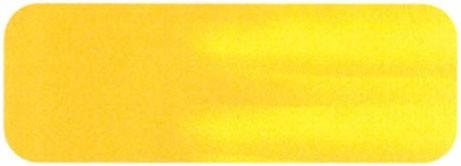 10-29 Amarillo titan oscuro